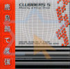 Clubbers 5 by Various