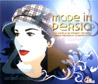 Made in Persia Par Various
