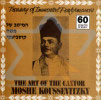 The Art of the Cantor Moshe Koussevitzky By Cantor Moshe Koussevitzky