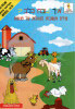 How Does a Dog Bark? by Various