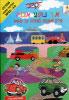 How Does a Car Run? - Various