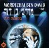 Live by Mordechai Ben David
