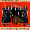 The Malavsky Family Sings Yiddish By The Malavsky Family Choir