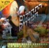 Tehilim - Part 2 by Cantor Moshe Chabusha