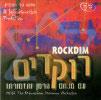 Rockdim