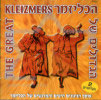 The Great Kleizmers by Various