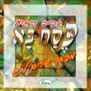 Aviv Hegia Pesach Ba by Various