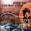 Look from Heaven by Cantor Yitzchak Meir Helfgot