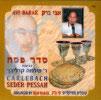 Carlebach Seder Pessach