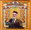 Le Piout Marocaine Bakashot - Part 2
