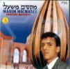 Chansons Marocaine - Part 3
