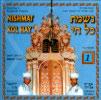 Nishmat Kol Hay Vol. 1