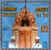 Nishmat Kol Hay Vol. 7
