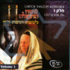 Shabbat Service Vol. 1