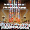 Jerusalem Great Synagogue Choir By The Jerusalem Great Synagogue Choir