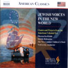 Jewish Voices in the New World by Various