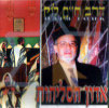 Adon Ha'selichot by Cantor Haim Look