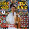 Chansons Marocaine - Part 7