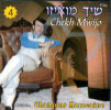 Chansons Marocaine - Part 4