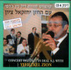 Concert Chazanout in Deal New Jersey - Part 4