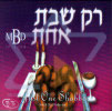 Just One Shabbos - Mordechai Ben David