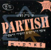 Partish 1 by Various