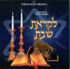 Likrat Shabbat by Various
