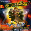 Philharmona 2 by Various