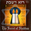 The Secret of Shabbos