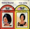 Original Iraqian Songs by Salima Mourad