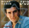 Mi Sheyavo Yavo by Boaz Tabib
