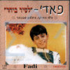 Sing Along by Fadi