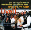 Live in Jerusalem by Dov Shurin