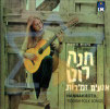 Yiddish Folk Songs Por Hannah Roth