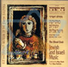 Jewish and Israeli Music Par The Efroni Choir