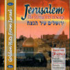 Jerusalem - The Eternal City Par Various