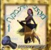Darbouka Rhythms 1 by Various