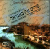 Purim in Bagdad by Various