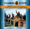Tlamim 4 Por Various