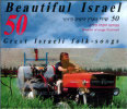 Beautiful Israel के द्वारा Various