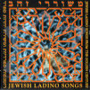 Jewish Ladino Songs by Various