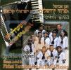 Sings Israeli Classics