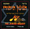 The Jewish Melody Por Nathan Coral