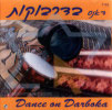 Dance on Darboka by Various