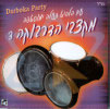 Darbouka Rhythms - Part 3 by Various
