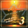 Jewish Music to Relax By 3 by Various