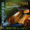 Tamey Hamikra - Ashcenaz Style by Various