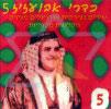 Iraqian Original Songs - Part 5 by Kedari Abuaziz