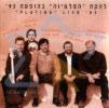 להקת הפלטינה בהופעה 95'