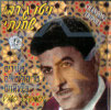 Chansons Tripoli Par Vito Gerbi